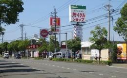 八代市松江の周辺環境