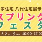 tb_event01